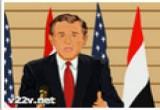 لعبة تساقط الجزم على بوش الامريكي
