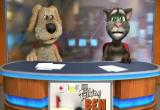 لعبة توم القط الناطق