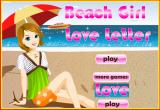 لعبة الحب على الرمال