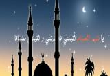 نداءات رمضان للتائبين فلاش