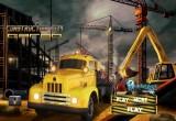 لعبة الشاحنة الكبيرة 2016