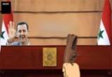 لعبة ضرب بشار الاسد الاحذية