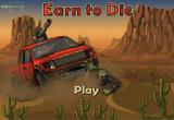 لعبة اربح بالموت