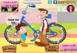 لعبة تصليح الدراجة الهوائية
