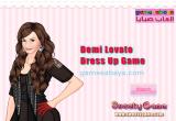لعبة تلبيس ديمي لوفاتو الحقيقية