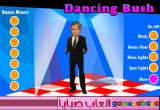 لعبة رقص بوش 2015