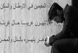 قصيدة ليس الغريب مترجمة إلى الأمازيغية باللغة القبائلية