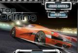 لعبة سباق سيارات وتفحيط