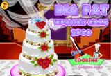لعبة تزيين كعكة العرس
