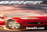 لعبة سيارات جواسيس 2014