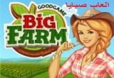 العاب مزارع 2015