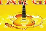 لعبة الغيتار الحقيقي