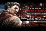 لعبة القاتل المأجور Contract Killer 2
